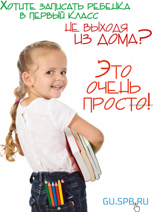поступ1