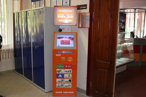 терминал оплаты питания