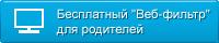 banner_web-filter