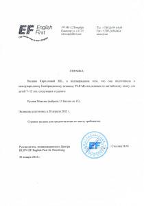 CCF17022014_00002