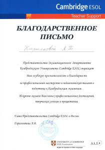 CCF17022014_00004