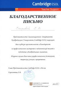 CCF17022014_00005